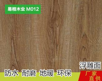 M012 浮雕面