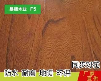 河南木地板生产厂家