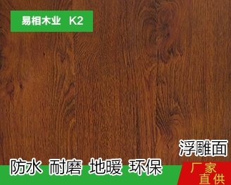 K2 浮雕面